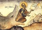 Кит тыква пророк Иона и Воскресение Христово