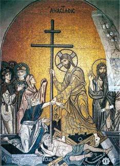 озаика второй половины XI века, монастырь Дафни