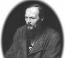 Люби других как себя Пророчества Ф М Достоевского