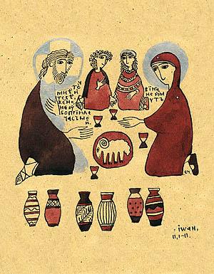 Мужчина и женщина была ли Ева помощницей Адаму
