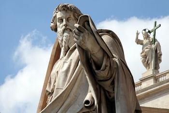 Павлово Евангелие о послании к Римлянам апостола Павла