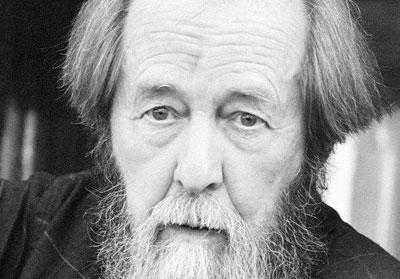 Александр Солженицын Не гонитесь за призрачным