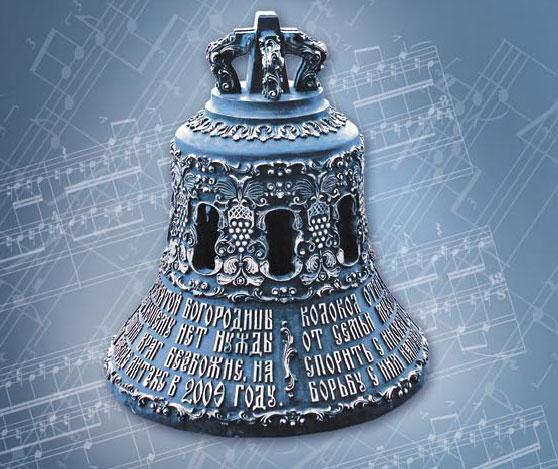 Прорезной колокол Спасо-Преображенского собора г. Выборга