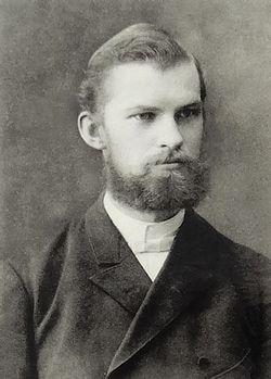 Павел Александрович Дернов. Фото из архива А.С. Филипповой