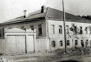 Дом Дерновых в Елабуге (вторая половина ХХ в.). Фото из архива А.С. Филипповой