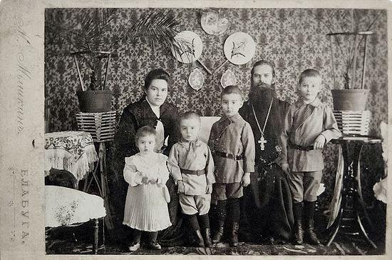 Семья Дерновых. Фото из архива А.С. Филипповой