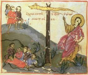 О медном змее, Кресте и Божественной любви