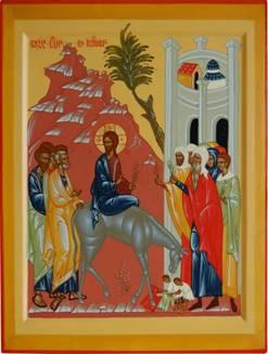 Пальмы и верба – вход в Иерусалим