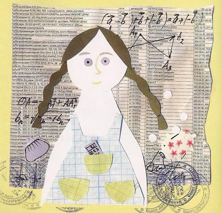 Девочка Выгода, иллюстрация Лилии Кипарисовой