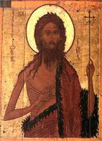 Иоанн Предтеча. Ярославль.  XVI в.
