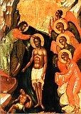 Богоявление.  Фреска XVIв. Хилендарский монастырь.