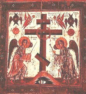 Прославление Креста. Оборотная сторона иконы «Спас нерукотворный».