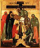 Икона. Снятие с креста