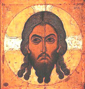 Икона «Спас нерукотворный». XII век.