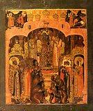 Православный календарь Vozdvig