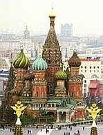 Храм Покрова Божией Матери (собор Василия Блаженного)